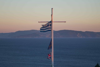 gallery garbis villas greek flag